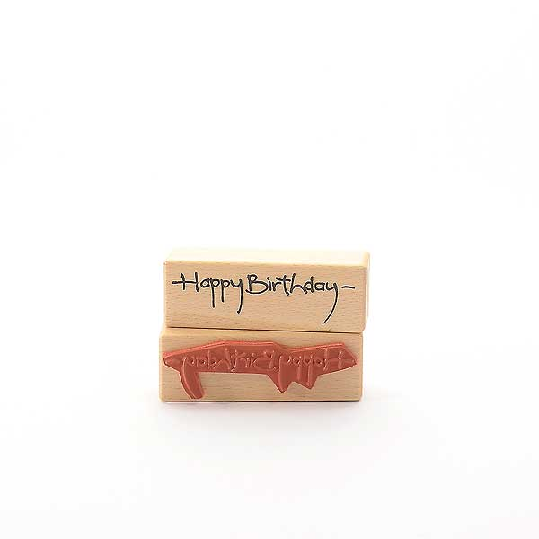 Motivstempel Titel: Happy Birthday