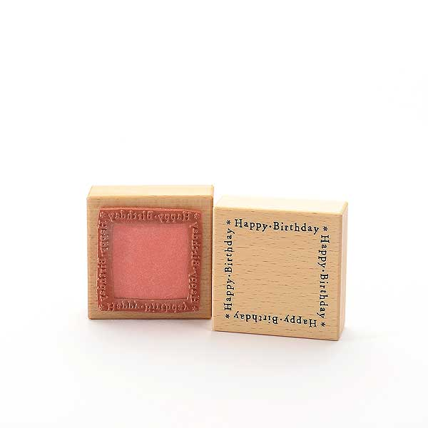 Motivstempel Titel: Happy Birthday (Rahmen)