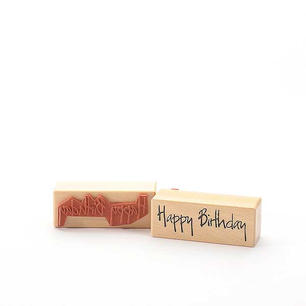 Motivstempel Titel: Happy Birthday (Handschrift)